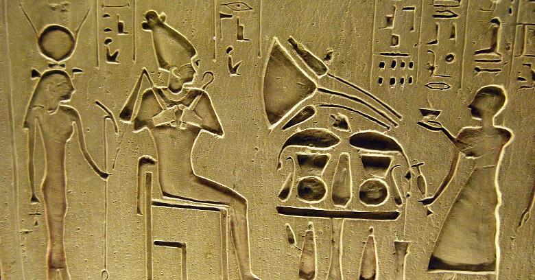 The Egyptian Name Generator